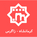 Kermanshah - Zagros