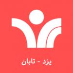 Yazd - Taban