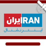 Iran International