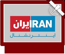 persian-10