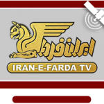 Iran e Farda